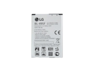 BL-49SF Bateria do LG bulk