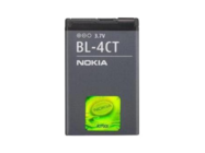 BL-4CT Batteria Nokia bulk