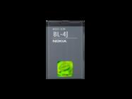 BL-4J Bateria do Nokia bulk