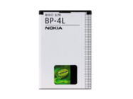 BP-4L Bateria do Nokia bulk