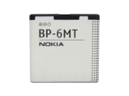 BP-6MT Bateria do Nokia bulk