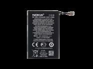 BV-5JW Bateria Nokia bulk