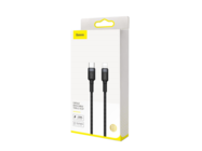 Cafule Baseus kabel typ-c/lightning 1m 18W black-gray box