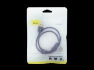 CALGH-A01 Halo Baseus kabel lightning 0,5m 2,4A black bulk