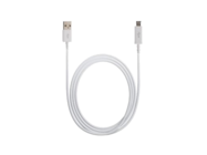 EP-DG925UWZ Samsung kabel USB Fast Charge white bulk