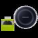 EP-PG920IBEGWW Samsung ładowarka bezprzewodowa black retail