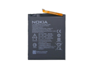 HE317 Bateria do Nokia bulk