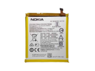 HE319 Bateria do Nokia bulk