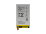 LIS1574ERPC Bateria do Sony Xperia E4 E4G bulk