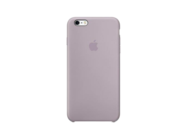 MLCV2ZM/A Etiu IPhone 6s lavender box