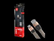 QULT QC kabel microU